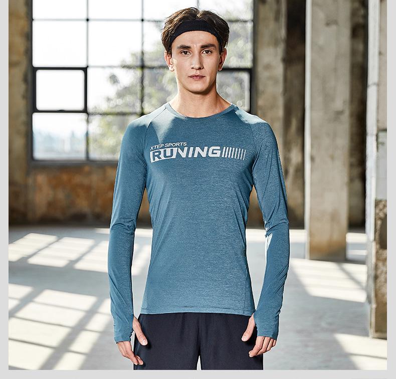 特步 男子春季长袖T恤 运动健身跑步T恤882129039119-