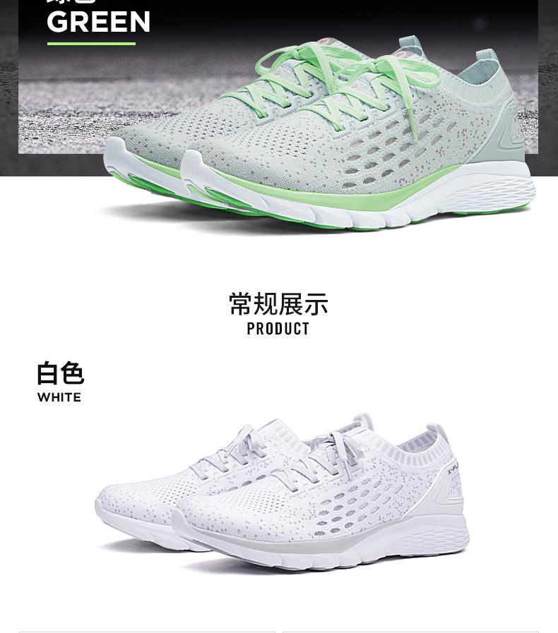 【321跑步节】特步 女子跑步鞋2018夏季新款透气舒适清爽轻便女鞋982218119013-