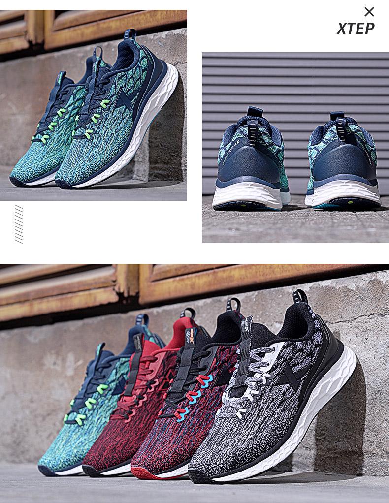 特步 专柜款 女子春季跑步鞋 动力巢科技跑鞋982118116727-