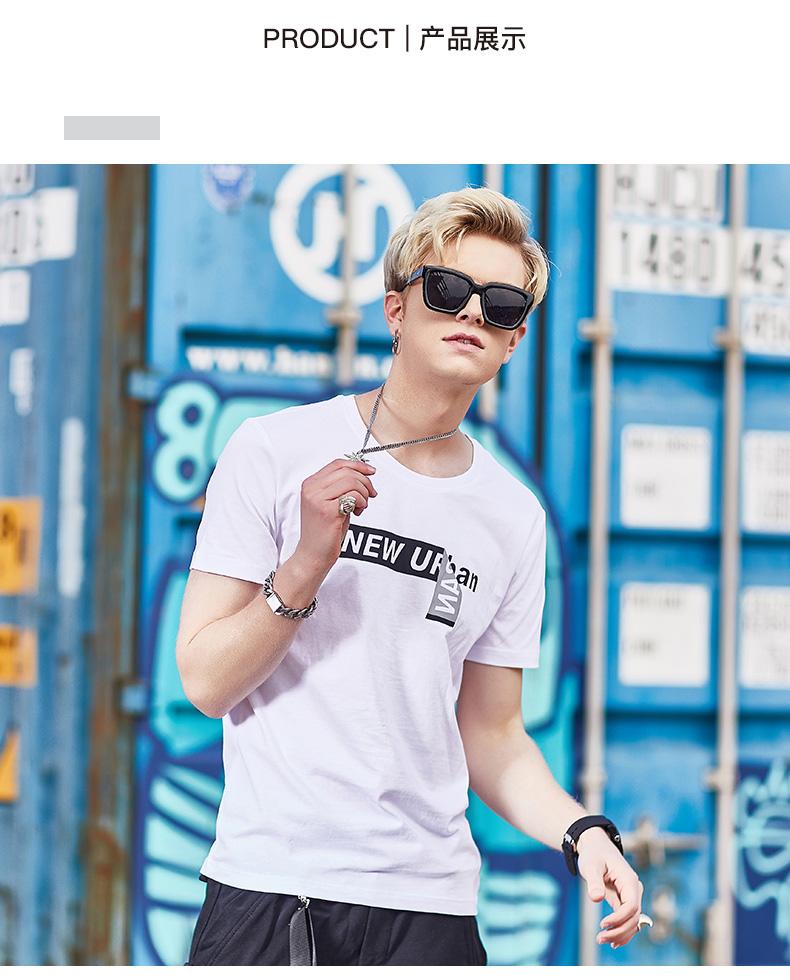 特步 男子T恤 舒适轻便健身休闲运动短袖针织衫882229019134-