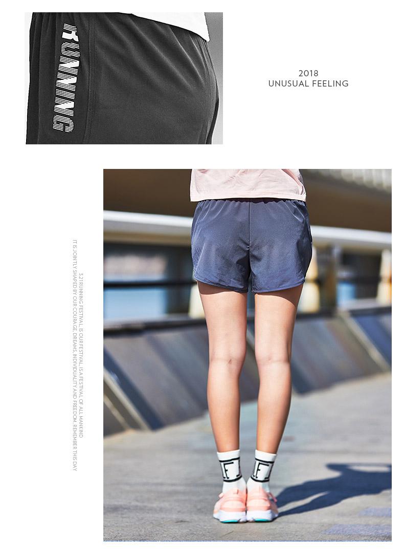 特步 女子梭织短裤 夏季新款轻便舒适裤子 882228679167-
