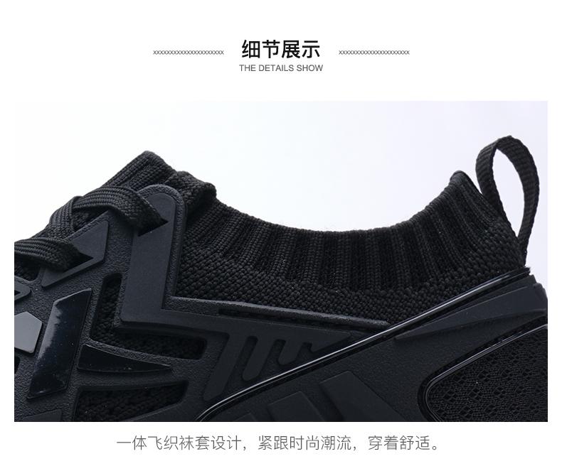 特步 男子春季休闲鞋 网面男鞋982119329531-