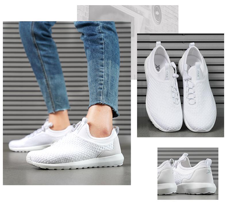 特步 女子休闲鞋春季款 编织一体舒适旅游鞋982118329188-