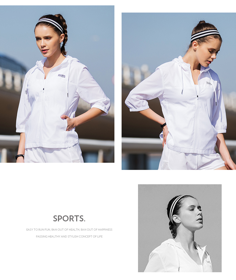 特步 女子夏季风衣 纯色连帽拉链宽松舒适透气运动风衣882228149163-