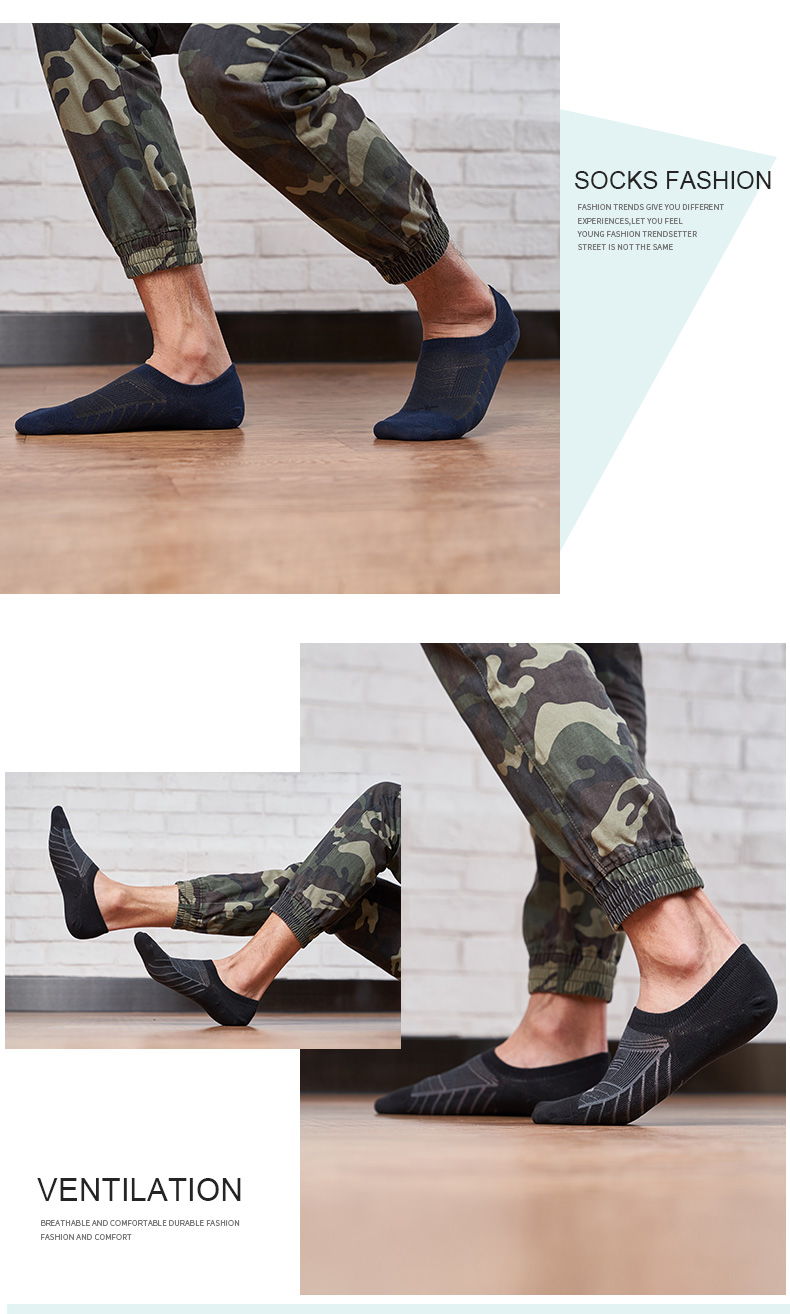 特步 男子夏季船袜 5双装短袜882239539090-