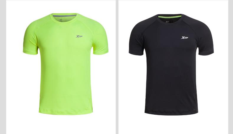 【特步官方商城】2016新款男子短袖T恤清凉透气舒适运动T恤884229019195-
