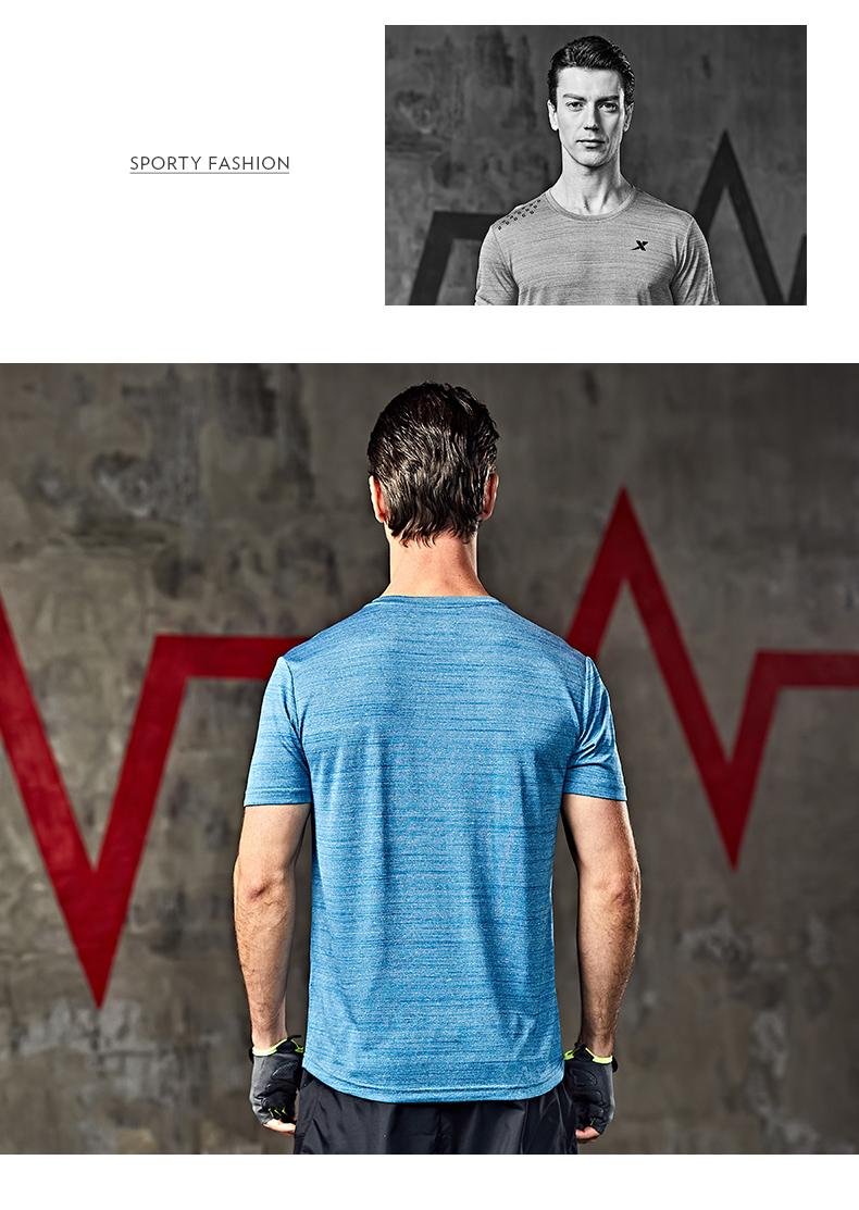 特步 男子运动T恤 舒适轻便健身训练运动T恤882229019117-