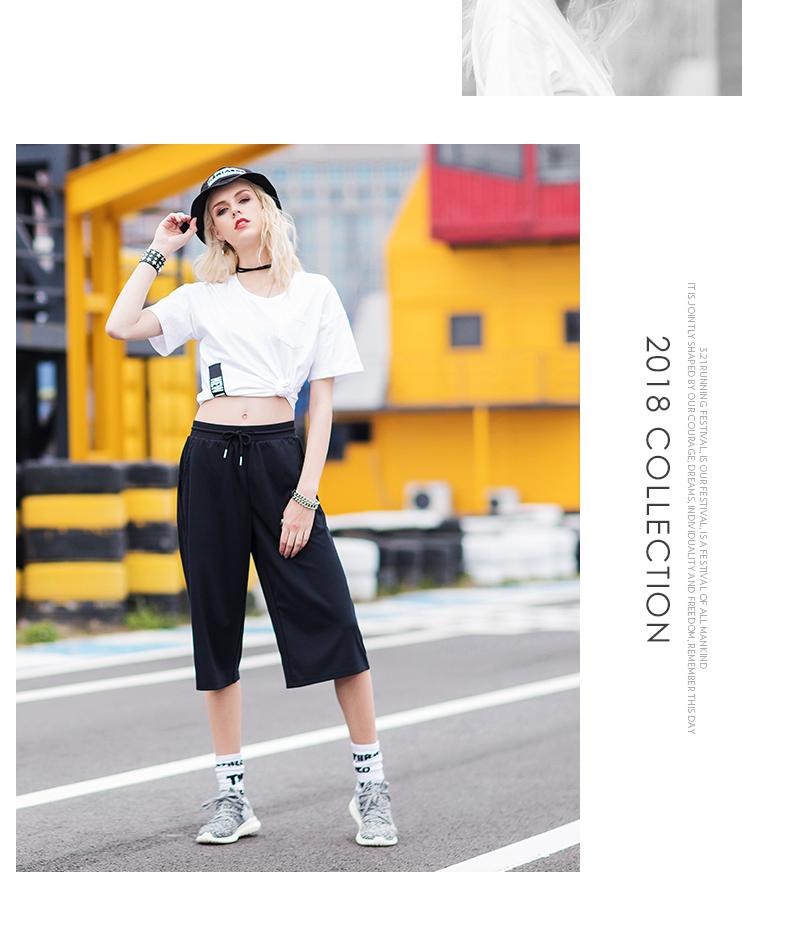 特步 女子夏季针织七分裤 宽松舒适阔腿裤882228629144-