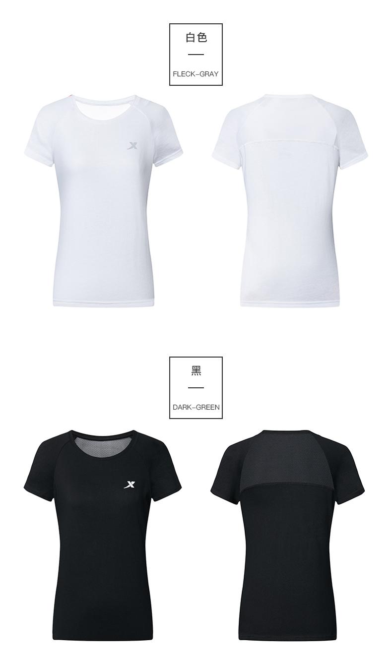 特步 女子运动T恤 882228019147-