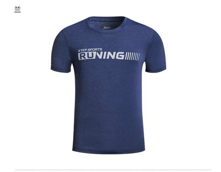 特步 男子春夏T恤 跑步运动短袖针织衫882129019157-