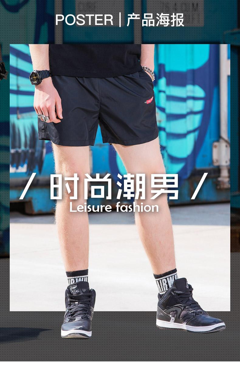 特步 男子夏季梭织短裤 运动健身透气男裤882229679203-