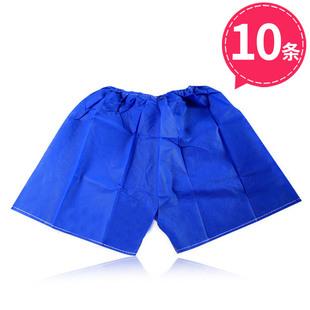 【金冠店】一次性内衣内裤男女通用