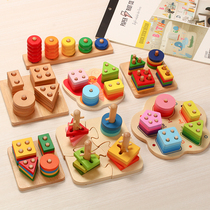 Cognitive Graphics Intelligence Board Childrens early education puzzle building blocks Toys 1 3