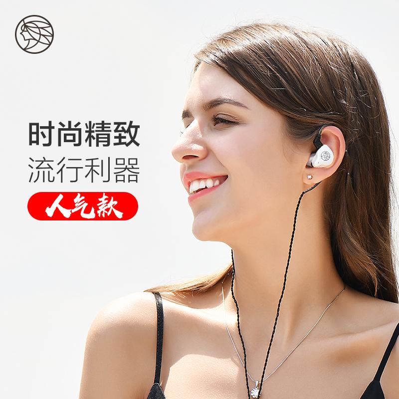 锦瑟香也TFZT1S入耳式耳机塞耳机吃鸡高手机hifi音质有线挂耳式