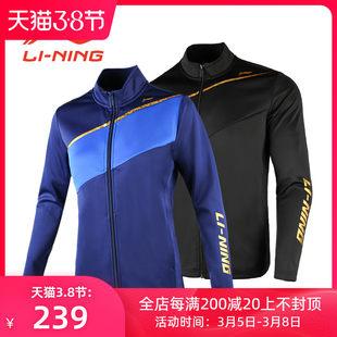 Li ning кардиган нет крышки свитер мужской и женщины движение пальто модный для досуга бадминтон одежда воротник молния карман эластичность