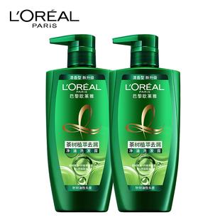 【欧莱雅】绿瓶去头屑控油洗发水