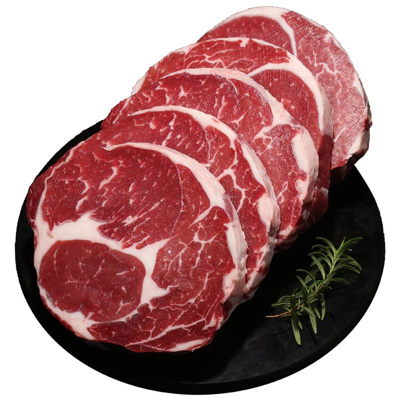 美享时刻澳洲家庭原肉整切厚牛排套餐菲力西冷眼肉10片装新鲜黑椒