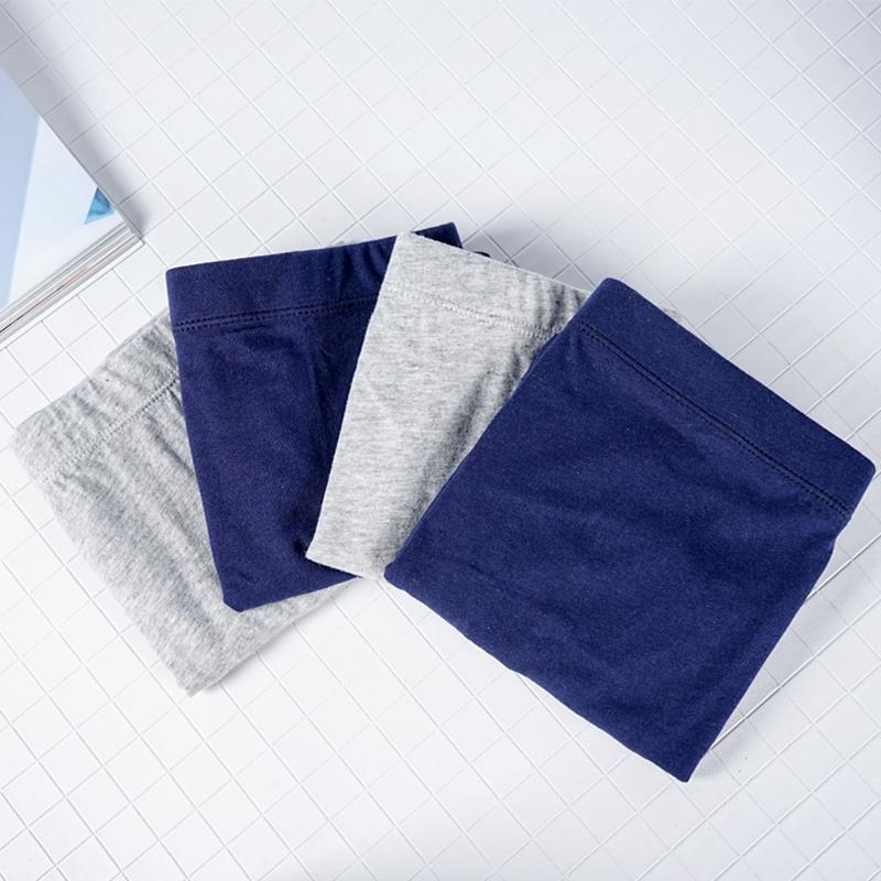 【收藏发5条】纯棉男士平角内裤
