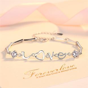 【银唯源】S925银LOVE字母爱心手链