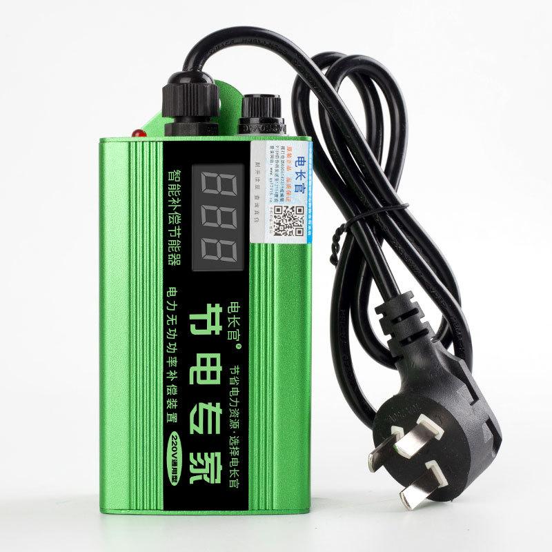 智能省电神器大功率节能王节电器省电王家用电表慢转器省电器家用加强版