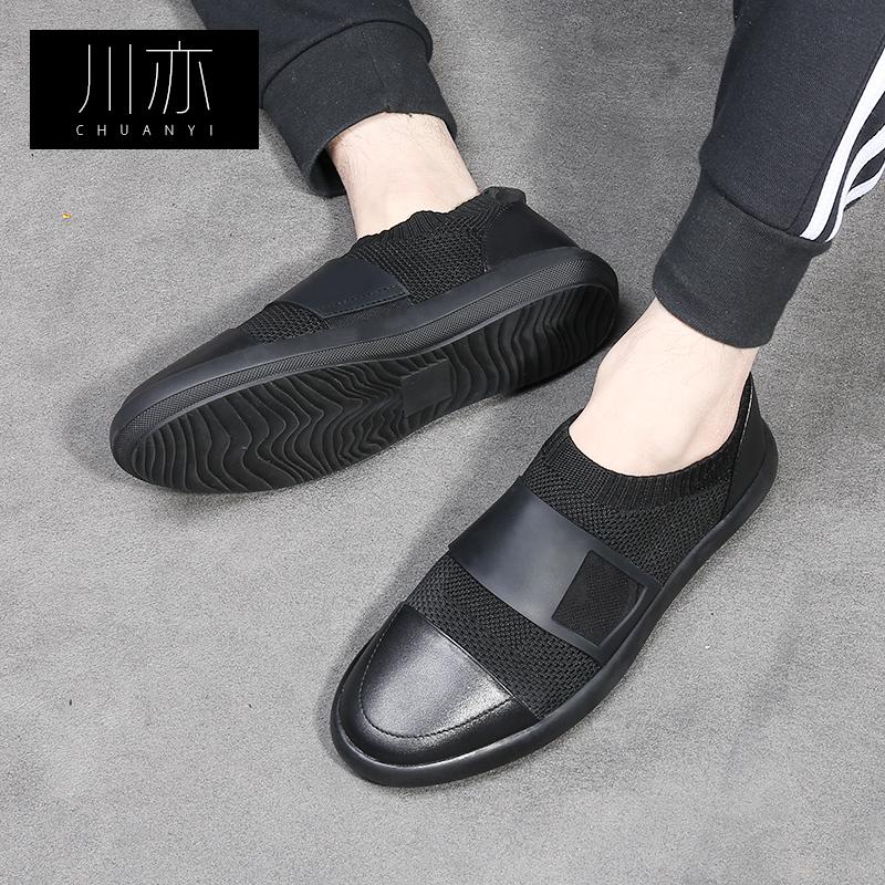 男士休闲鞋男韩版潮流2018新款鞋子时尚潮鞋百搭防臭袜子鞋懒