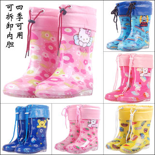 Free shipping non-slip children rain boots water shoes warm boys baby rubber shoes kids rain boots girls fashion plus velvet autumn and winter