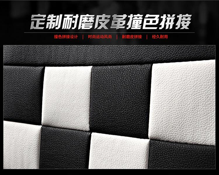 新款全皮四季通用小车专用汽车坐垫座套皮革全包汽车座垫座椅套7张