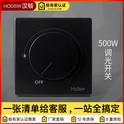 Stepless dimmer switch dimming panel BE black one-bit knob type 86 light 500W regulator