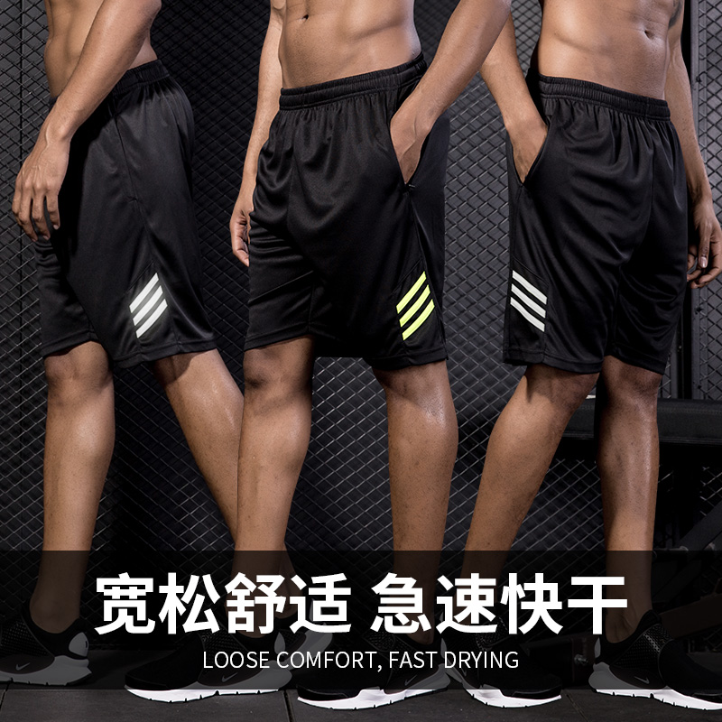 Running shorts men's quick-drying beach pants breathable training fitness basketball loose sweat-absorbent ball pants five points pants tide