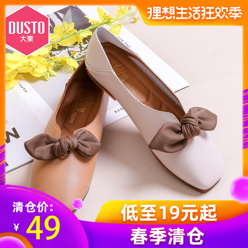 DUSTO Dadong 2019 Spring New Sweet Low Heeled Cloth Bow Two Wearing Single Shoe Female DW19C1413A