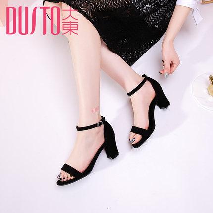 亲肤透气# 大东 夏季韩版粗跟时尚后包凉鞋女鞋 99元包邮(119-20券)