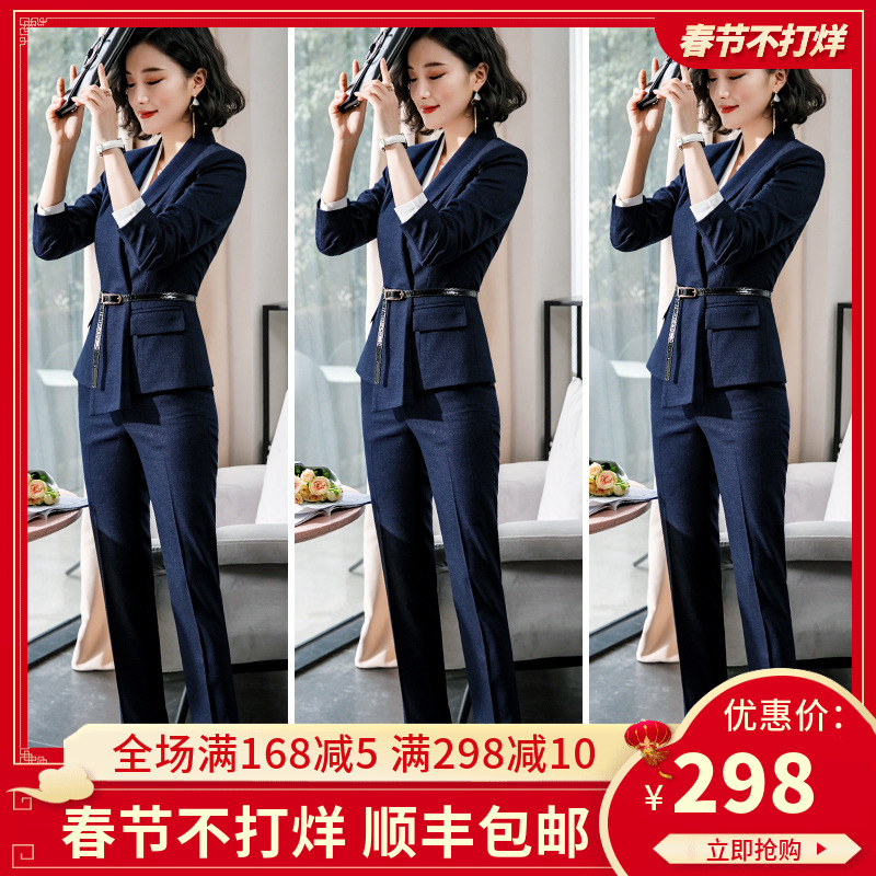 Suit Suit female president occupation fashion Korean version of the new temperament goddess fan high-end suits dress work clothes winter