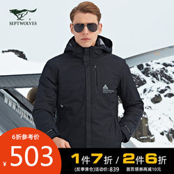 Seven wolves down jacket men's short flagship store official authentic lightweight autumn and winter jacket