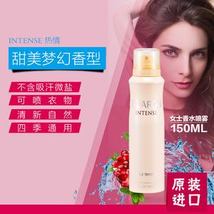 D`LARON Dalari Perfume Spray Mùa hè tươi hương thơm cơ thể phun ánh sáng hương thơm