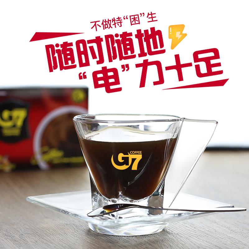 越南进口 中原 G7无糖纯黑速溶咖啡 3盒共45杯 天猫优惠券折后¥19.9包邮(¥29.9-10)