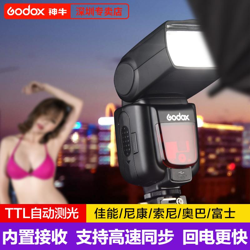 神牛 TT685闪光灯单反佳能尼康索尼富士奥林巴斯松下热靴外置机顶闪光灯外拍灯TTL高速同步2.4G内置X1接收器