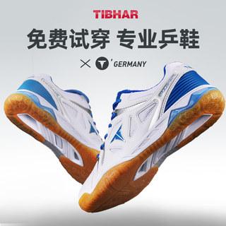TibHar German push and pull table tennis shoes men's shoes women's professional table tennis shoes anti slip, breathable and wear-resistant