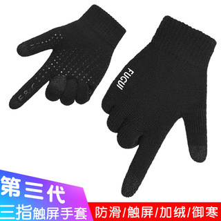 Winter touch gloves men plus thick velvet warm cold cycling slip cotton wool couple riding schoolgirl