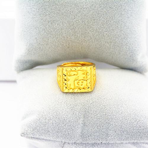 包邮仿真金字福字男戒 黄金戒指男士 镀金欧币饰品霸气指环不掉色