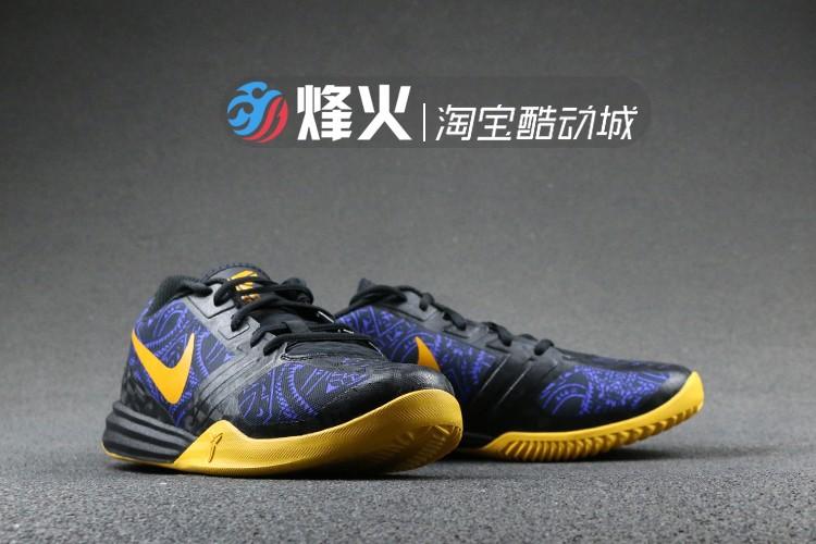 運動潮牌代購~烽火 Nike KB Mentality kobe科比簡版 籃球鞋 704942-501 601