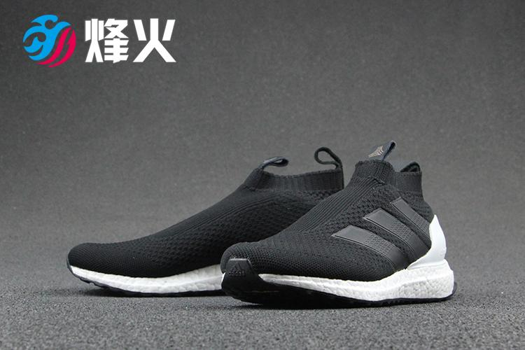 Campfire Adidas A16+Ultraboost Running Shoes AC7748 49