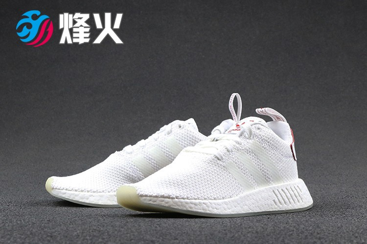 c7e35dcb8dad9 Bonfire Sports Adidas NMD R2 CNY Double Happiness Chinese New ...