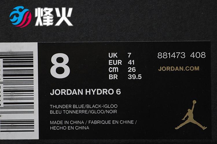 c4e5af16218a 烽火Air Jordan Hydro 6 AJ6 拖鞋881473-011 600 101 005 408  新品上新 ...