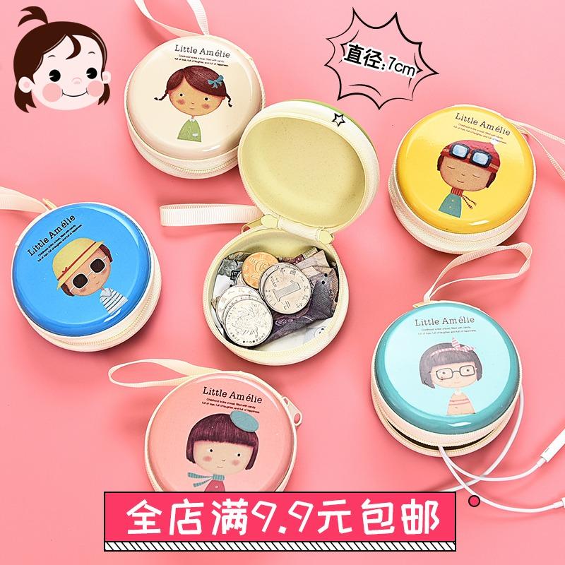 可爱迷你零钱包硬币筒耳机包随身便携小礼品圆形收纳盒钥匙硬币袋