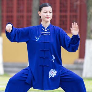 Tai chi clothing chinese kung fu uniforms Tai Chi Clothing women fashion new elegant embroidery Tai Chi Clothingquan performance competition clothing
