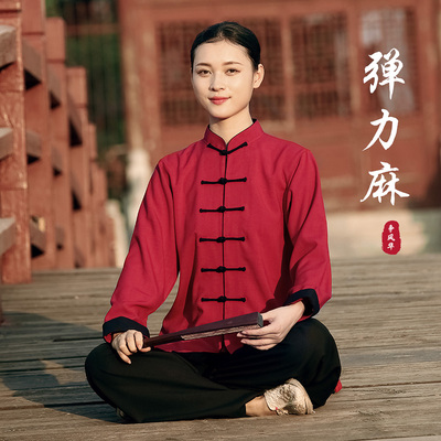 Tai chi clothing chinese kung fu uniforms Chinese style leisure Tai Chi Clothing clothing for men Tai Chi Clothingquan martial arts performance and training clothes for women Mianma in spring and autumn and winter