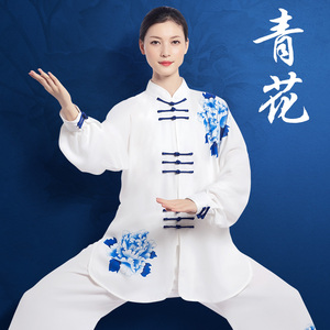 Tai chi clothing chinese kung fu uniforms Women new style blue and white porcelain Tai Chi Clothingquan training suit martial arts performance costume spring and autumn men