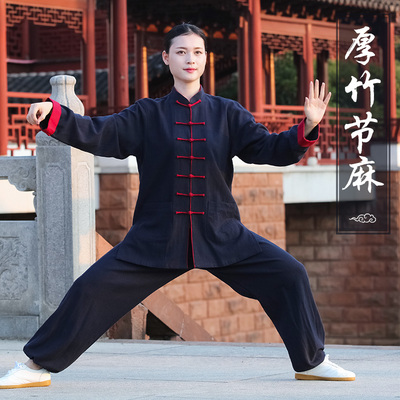 Tai chi clothing chinese kung fu uniforms Chinese style thickened Tai Chi Clothing suit for male Tai Chi Clothingquan martial arts performance training dress for female Mianma spring and autumn winter