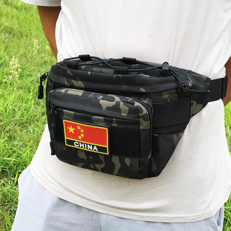 Thắt lưng túi nam đa chức năng dung lượng lớn mồi nhử mồi giả túi mồi lưu trữ trang web làm việc ngoài trời câu cá súng cao su - Túi