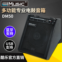 Genuine Guarantee professional electronic drum speaker mobile phone bluetooth accompaniment